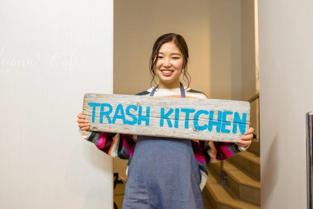 総長ピッチ受講生 石田さんの活動が毎日新聞に掲載されました
