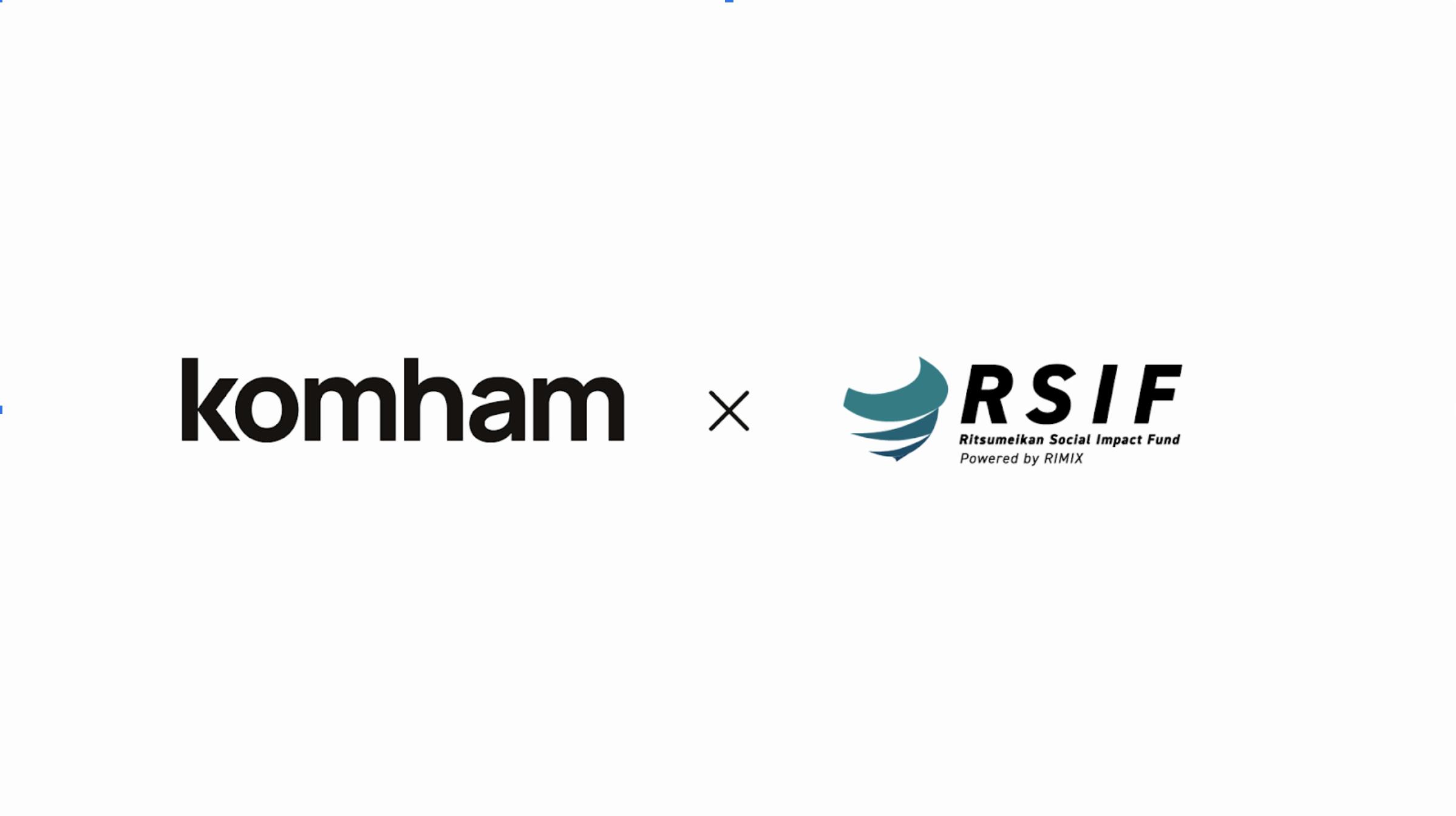 立命館ソーシャルインパクトファンド:株式会社komhamへの投資を実施しました